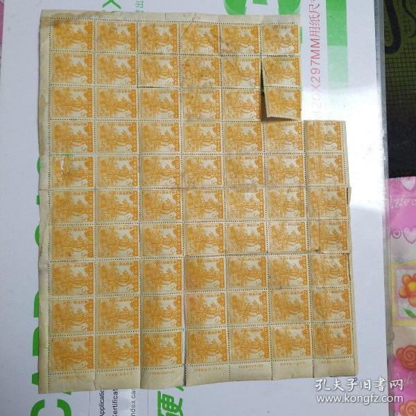 满洲帝国邮政 庆祝建国十周年 3分邮票整版为70张 缺3张