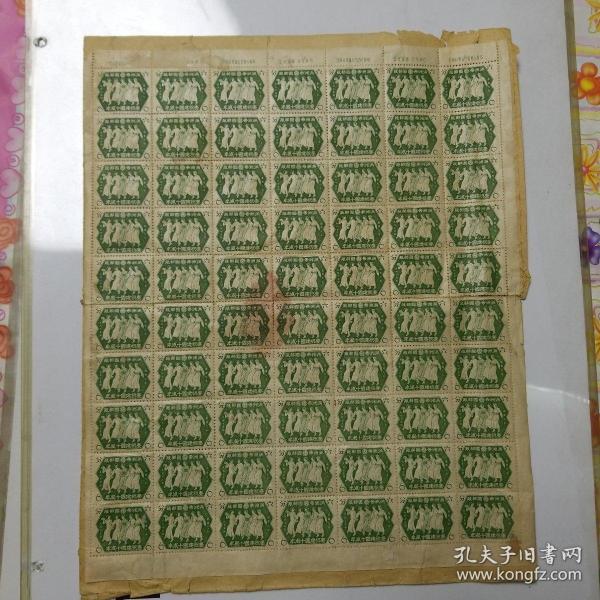 南洲帝国邮政 康德九年九月十五日 庆祝建国十周年邮票6分 整版70枚