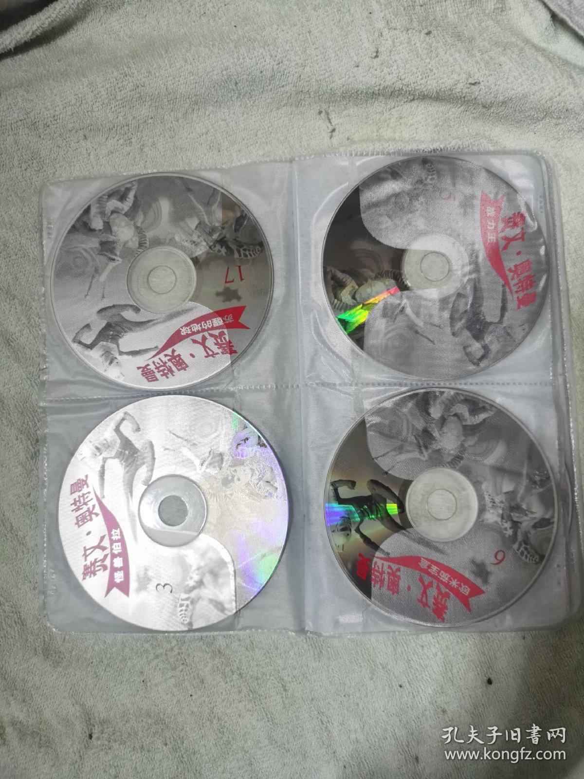 赛文•奥特曼VCD 全17片,缺4,现有16碟(无盒)