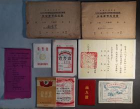 成都军区五好战士证书 军乐对,重庆步兵学校 中国人民解放军第二步校