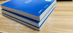 深圳律师实务丛书: 中国企业并购的反垄断律师实务、融资担保法律实务、律师参与调解的技巧与艺术