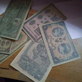 民国纸币印刷品30枚不同合售
