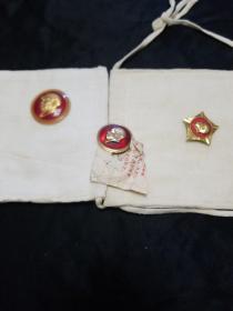 文革时期,毛主席像章和口罩(像章三枚)