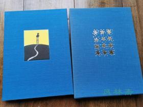横田稔自作童话集 自刻木版画三枚 毛笔签名本《星星的制作方法》日本人气绘本作家