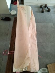 2009年己丑年华艺纸业六尺特种净皮宣纸整刀