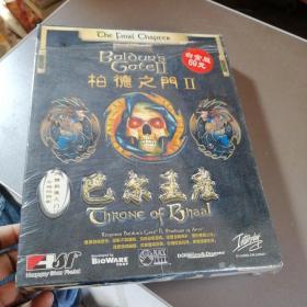 游戏光盘:柏德之门 2 巴尔王座 2手册 6CD 一张回执卡