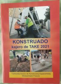 KONSTRUADO Kajero de TAKE 2021