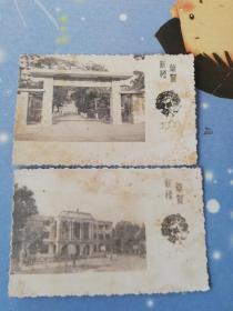 1981年广州市第一中学照片2张