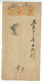 中式美术封贴老版帆船1分3枚,上海寄歙州府