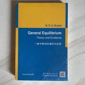 数学与金融经典教材:一般平衡态的理论与证明(影印版)(英文版)