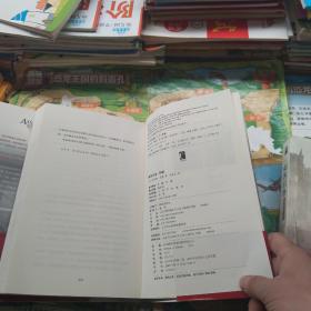 刺客信条:兄弟会 秘密圣战 大革命 黑旗 启示录 底层世界 共6本合售