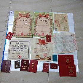 1959年结婚证(一对)、修业证明书、结业证书、关于干部申请参加劳动生产的批准书、奖状、工程师证书、荣誉证、工作证、会员证、自传等(夫妻两人17证合售)