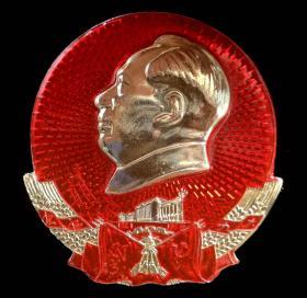 毛主席像章(九大纪念版)