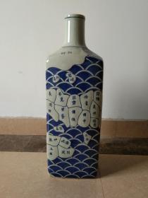 青花瓷地图方瓶