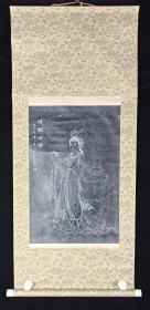 旧拓 唐寅 《道韫攻读》一幅(纸本立轴,画心约1.9平尺,款识钤印:唐押、唐寅)HXTX221910