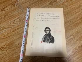 刘岘版画原作《贝多芬》出版过,绝对精品
