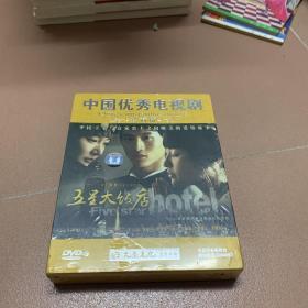 五星大饭店:三十二集青春偶像涉案电视连续剧.27-32