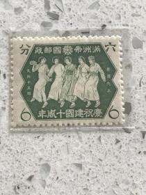 """纪15《建国十周年纪念》散邮票6-4""""少女"""""""