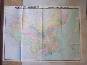 中华人民共和国地图 1993年版
