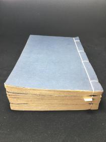 清代知名象棋棋谱《橘中秘》4卷4册一套全,古代棋谱中,围棋棋谱最为常见,而象棋谱则极为少见,此书更是其中的代表,刻本流传不多,较少见