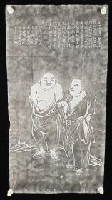 旧拓 佚名 《寒山拾得》一幅(纸本立轴,画心约6.9平尺,款识钤印:罗聘私印、索)HXTX221931