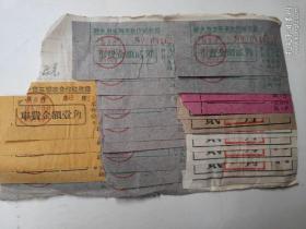 60年代三轮车票:新乡市三轮车合作社收据16张.郑州市三轮车合作社收据1o张(合售)