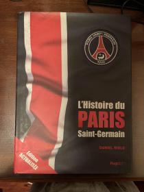 巴黎圣日尔曼大开本历史画册足球特刊俱乐部画册带包邮