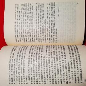 吴祖光之散文选