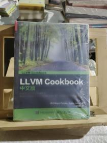 LLVM Cookbook中文版