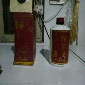 国营茅台酿酒厂赖茅酒瓶  1992年