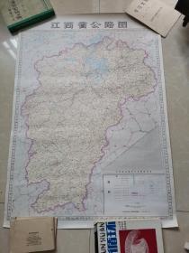江西省公路图