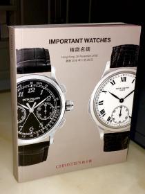 手表.腕表.画册图册图录.古董手表.中古腕表.劳力士.欧米茄.等大牌众多。