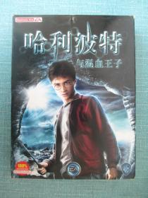哈利波特与混血王子 游戏碟 (1DVD+说明书)