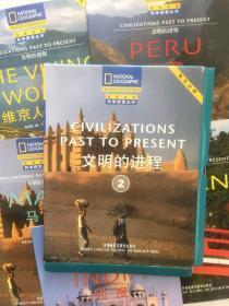 文明的进程2 (国家地理科学探索丛书)五册盒装  日本 印度 马里 秘鲁 维京人的世界 英文注释 科普读物 品佳