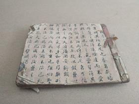 清代江西老中医祖传中草药补益汤剂等药方,药方多多,大量孤传秘方,中医文化珍本文献。