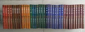 金庸武侠小说全集36册 三联书店1994年5月1日1版1印 、只有鹿鼎记1版2印 稀缺品种 包邮