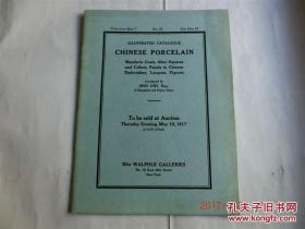 【现货 包邮】早期重要私人拍卖专场 1917年 CHINESE PORCELAIN CONSIGNED BY SHO CHI, Esq. of Shanghai and pekin, china
