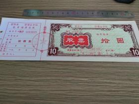 江苏射阳县供销合作社股票