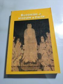 BUDDHISM OF WISDOM FAITH