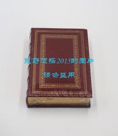 基辛格《论中国》(On China),2011年精装,基辛格限量签名本