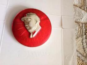 毛主席像章(读、做系列2枚)