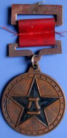 八一奖章-中华人民共和国解放奖章-1955年--纪念章、奖章、军功章甩卖--实拍--按图发货