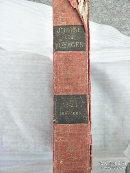 1885-1886法国原版老画报合订本