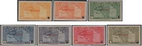 尼加拉瓜航空邮票,1937年地图、飞机,7全,加盖打孔样票