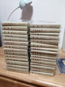 水浒传(全30册)80年代版一版一印50开 精装 连环画