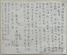 上海名士、南社社员金问源信札