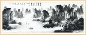 【保真】收藏重器-中美协会员、著名画家高永谦精品山水:雾云疏有叶,雨浪细无花。稳放扁舟去,江天自有涯