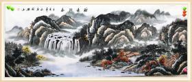 【保真】著名画家周国耀山水精品:源远流长