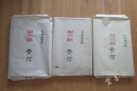 日本90年代简文堂黄河手漉画仙纸和纸45*175老宣纸3刀150张N475