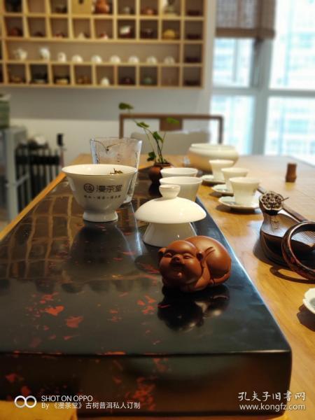 漆器茶盘干泡台